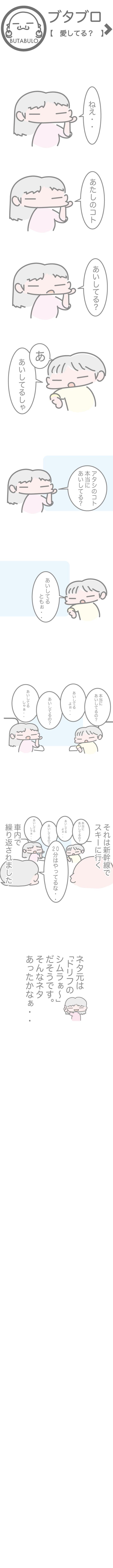 ネタ29ブログ