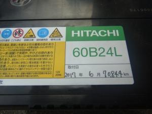R0016451[1]