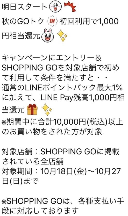 gotoku2.jpg