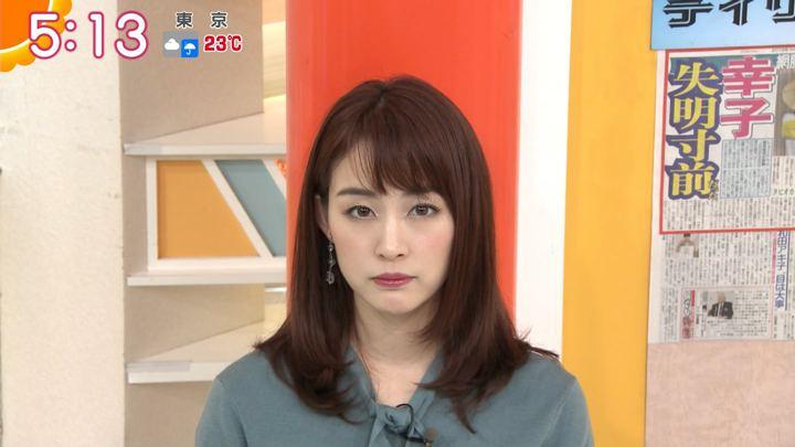 2019年10月11日新井恵理那の画像02枚目