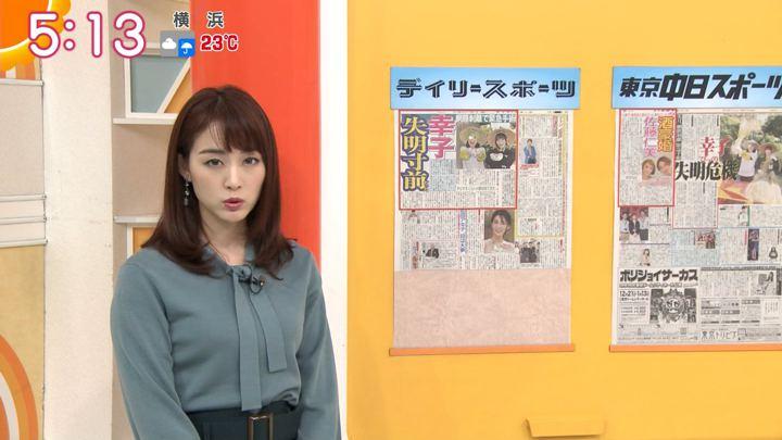 2019年10月11日新井恵理那の画像03枚目