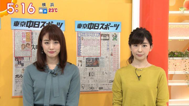 2019年10月11日新井恵理那の画像06枚目
