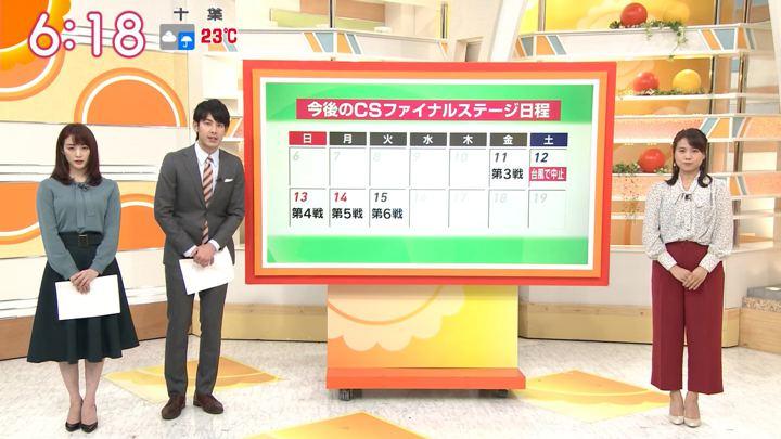 2019年10月11日新井恵理那の画像13枚目