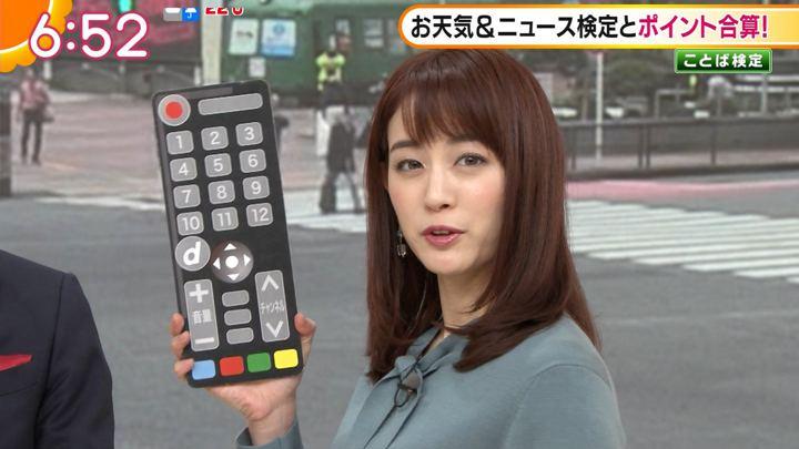 2019年10月11日新井恵理那の画像15枚目