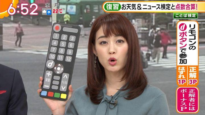 2019年10月11日新井恵理那の画像16枚目