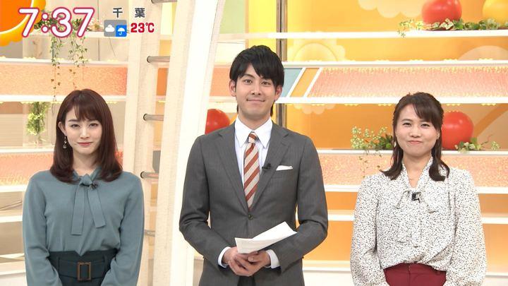 2019年10月11日新井恵理那の画像19枚目