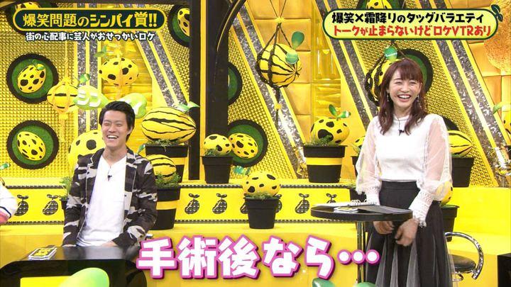 2019年10月18日新井恵理那の画像38枚目