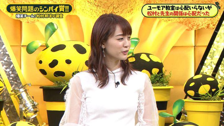 2019年10月18日新井恵理那の画像42枚目