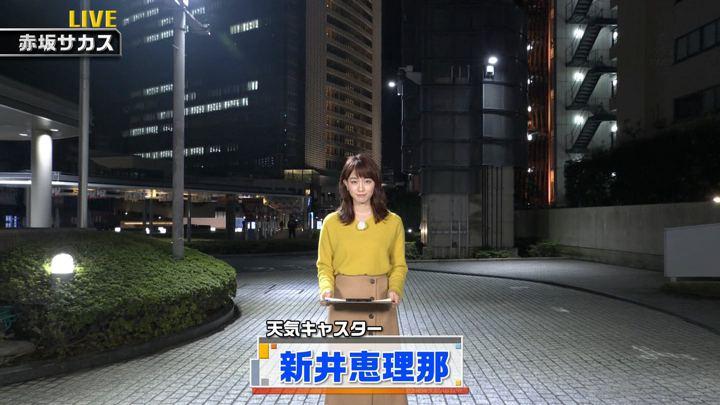 2019年10月19日新井恵理那の画像01枚目