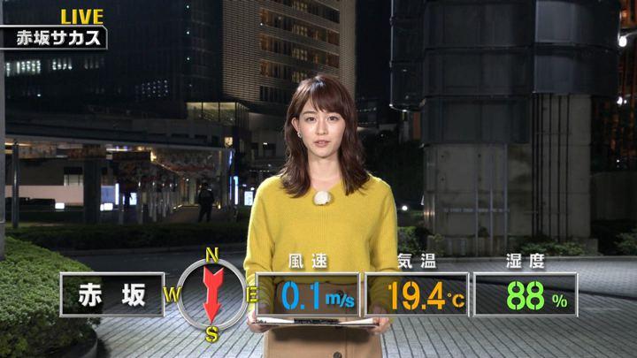 2019年10月19日新井恵理那の画像02枚目