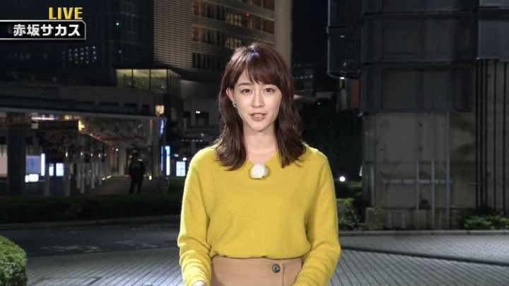 2019年10月19日新井恵理那の画像03枚目