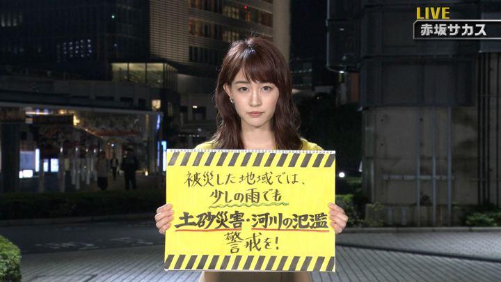 2019年10月19日新井恵理那の画像06枚目