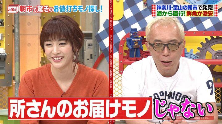2019年10月20日新井恵理那の画像02枚目