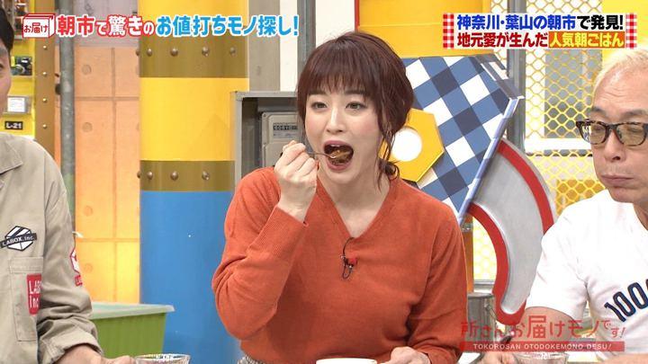 2019年10月20日新井恵理那の画像09枚目