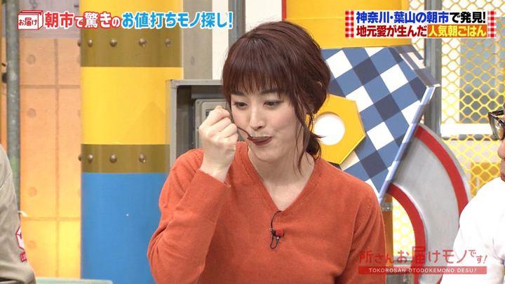 2019年10月20日新井恵理那の画像10枚目