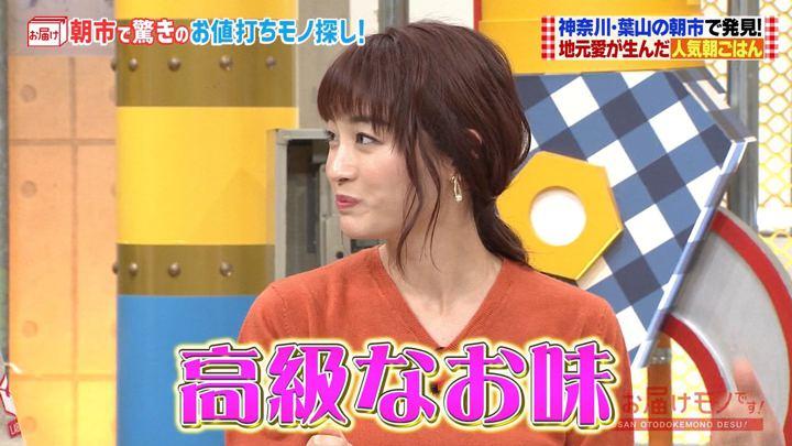 2019年10月20日新井恵理那の画像12枚目