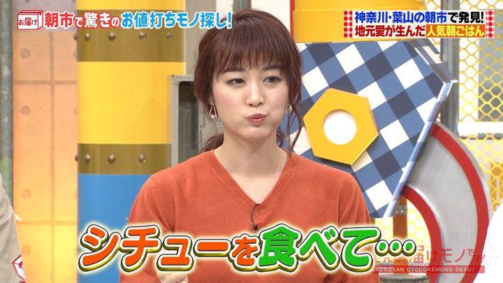 2019年10月20日新井恵理那の画像14枚目