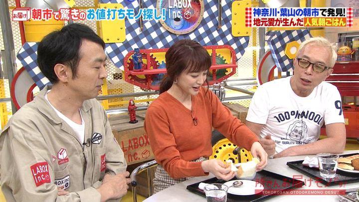 2019年10月20日新井恵理那の画像15枚目