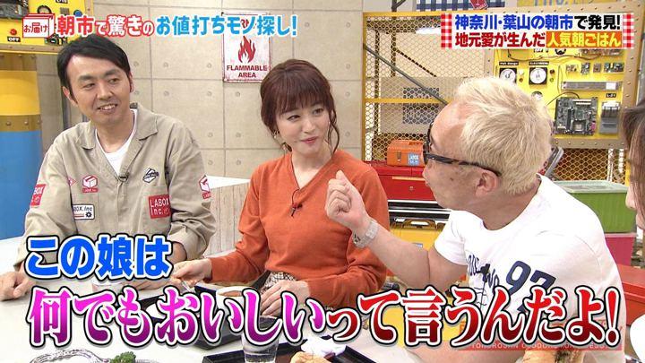 2019年10月20日新井恵理那の画像18枚目