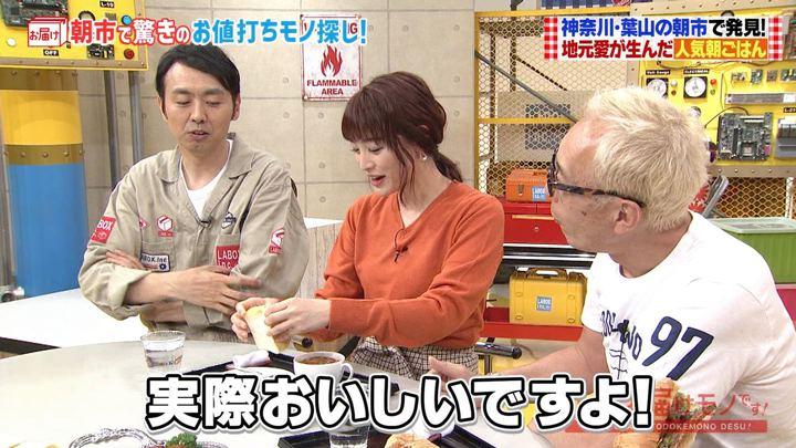 2019年10月20日新井恵理那の画像19枚目