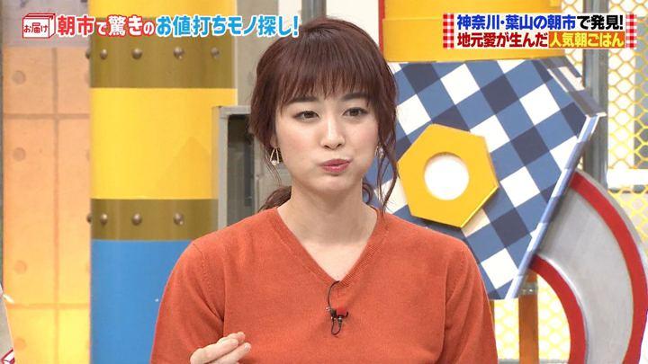 2019年10月20日新井恵理那の画像21枚目
