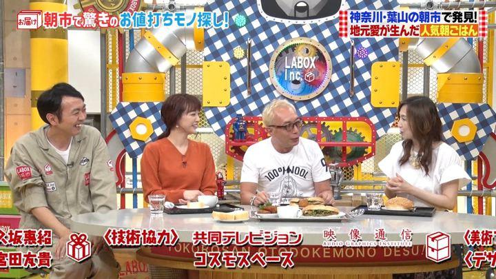 2019年10月20日新井恵理那の画像23枚目