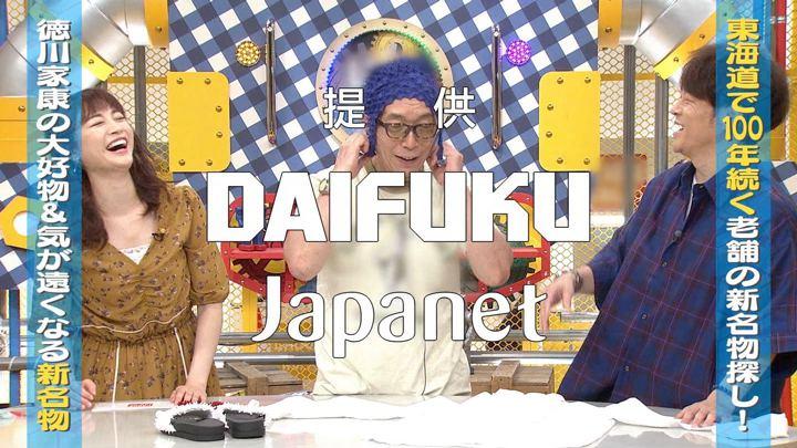 2019年10月20日新井恵理那の画像24枚目