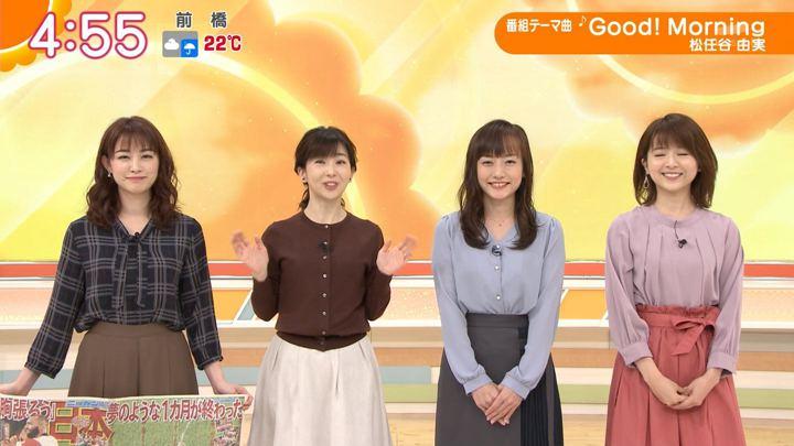 2019年10月21日新井恵理那の画像01枚目