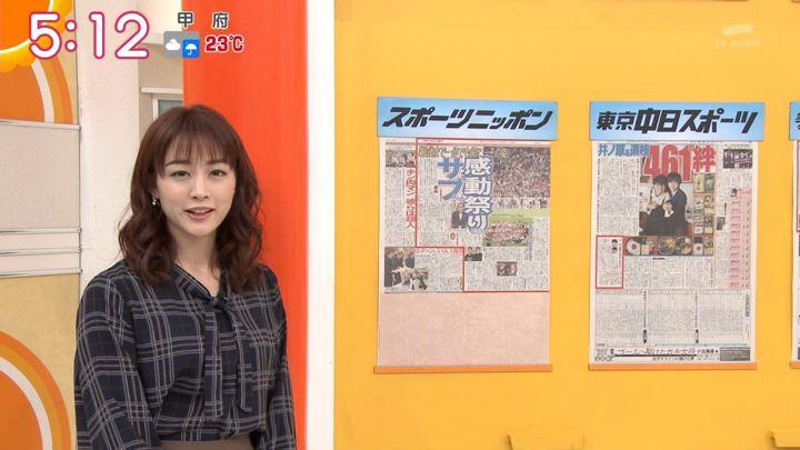 2019年10月21日新井恵理那の画像02枚目