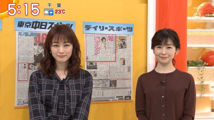 2019年10月21日新井恵理那の画像04枚目