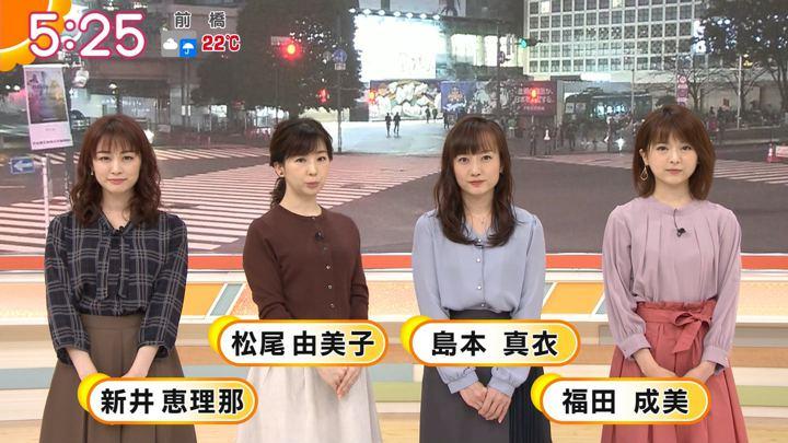 2019年10月21日新井恵理那の画像07枚目