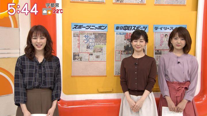2019年10月21日新井恵理那の画像08枚目