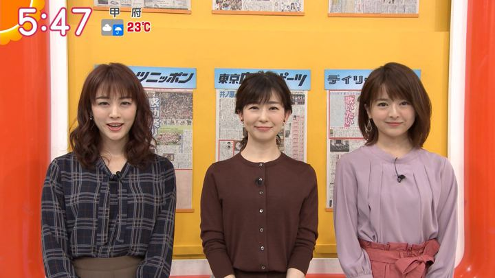 2019年10月21日新井恵理那の画像09枚目