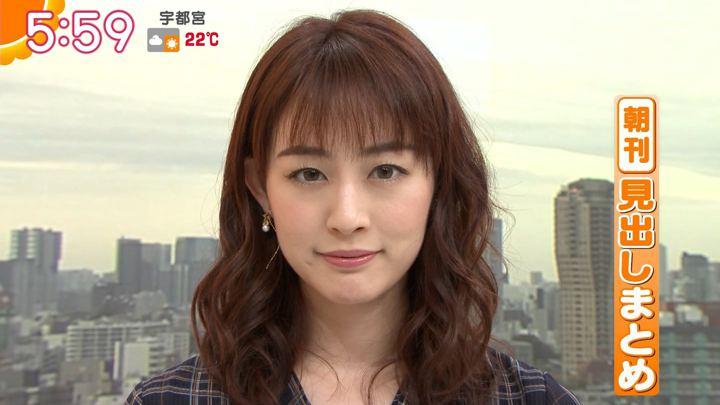 2019年10月21日新井恵理那の画像11枚目
