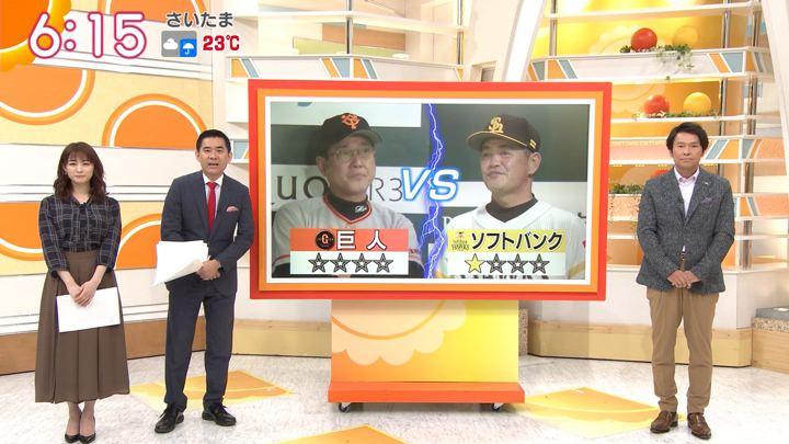 2019年10月21日新井恵理那の画像13枚目