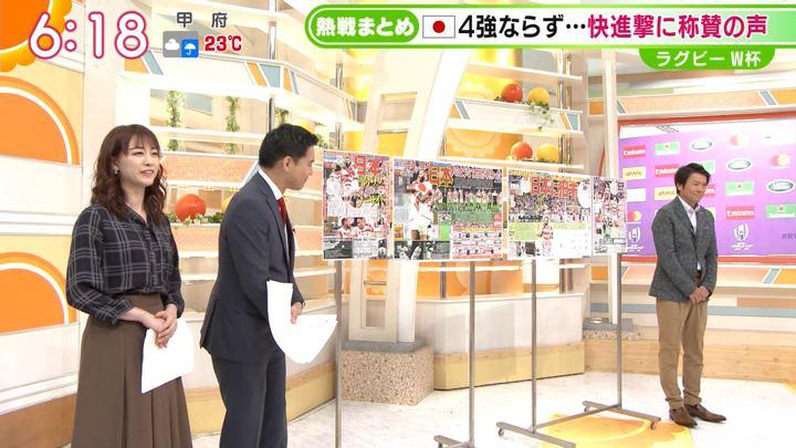 2019年10月21日新井恵理那の画像14枚目