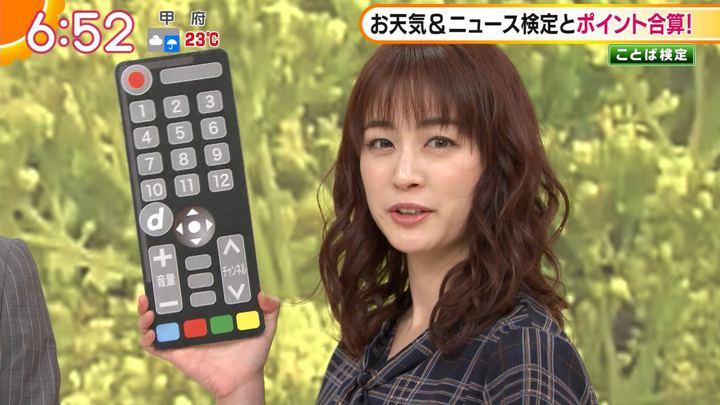 2019年10月21日新井恵理那の画像16枚目