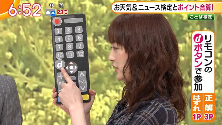 2019年10月21日新井恵理那の画像17枚目