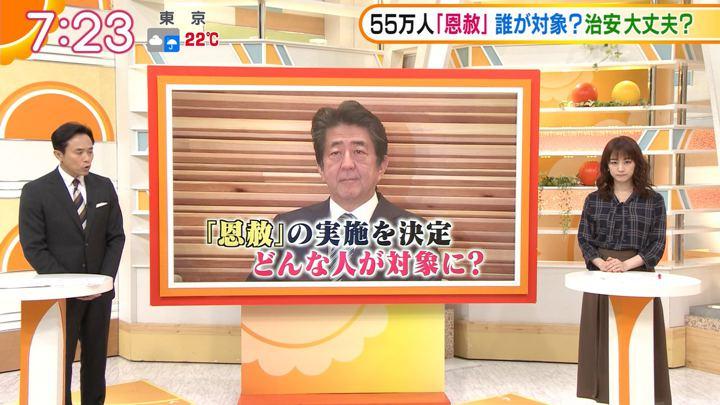 2019年10月21日新井恵理那の画像20枚目