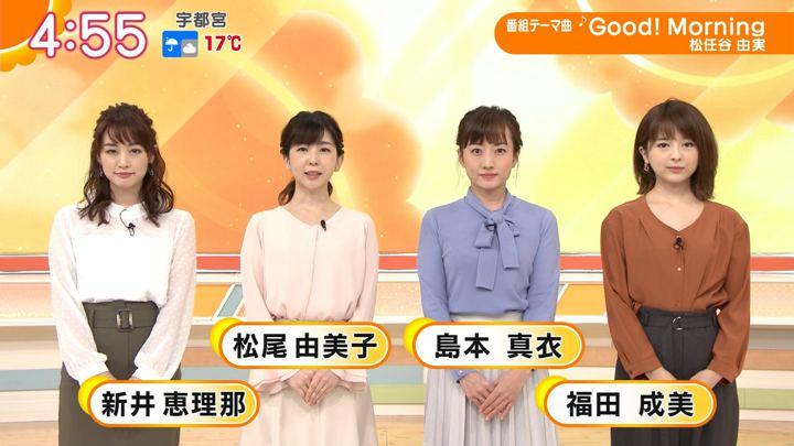 2019年10月22日新井恵理那の画像01枚目