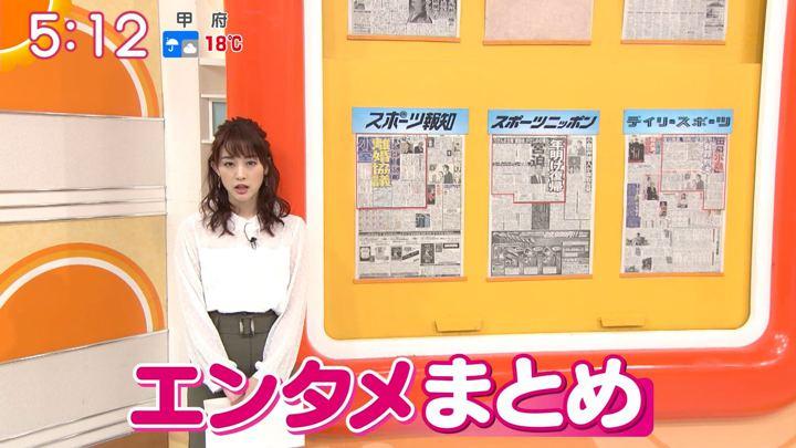 2019年10月22日新井恵理那の画像02枚目