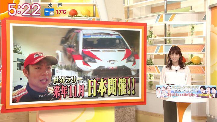 2019年10月22日新井恵理那の画像06枚目