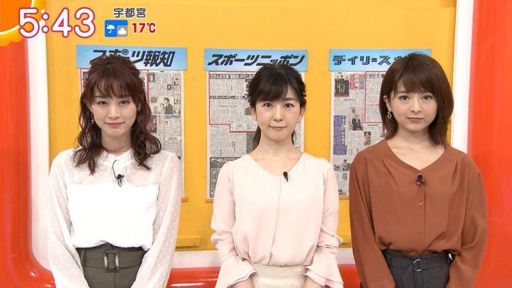 2019年10月22日新井恵理那の画像08枚目