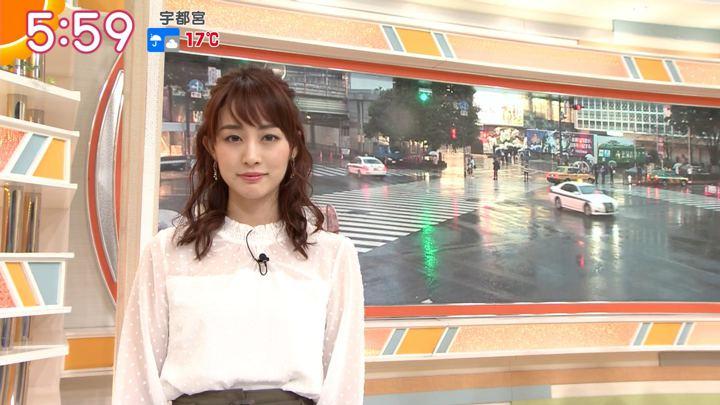 2019年10月22日新井恵理那の画像10枚目