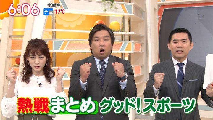 2019年10月22日新井恵理那の画像12枚目