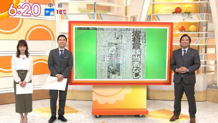 2019年10月22日新井恵理那の画像13枚目
