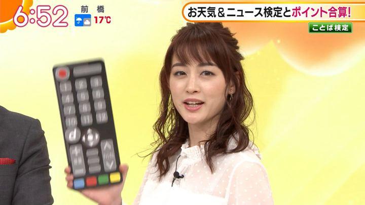 2019年10月22日新井恵理那の画像14枚目