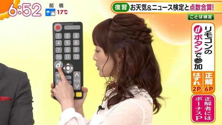 2019年10月22日新井恵理那の画像15枚目