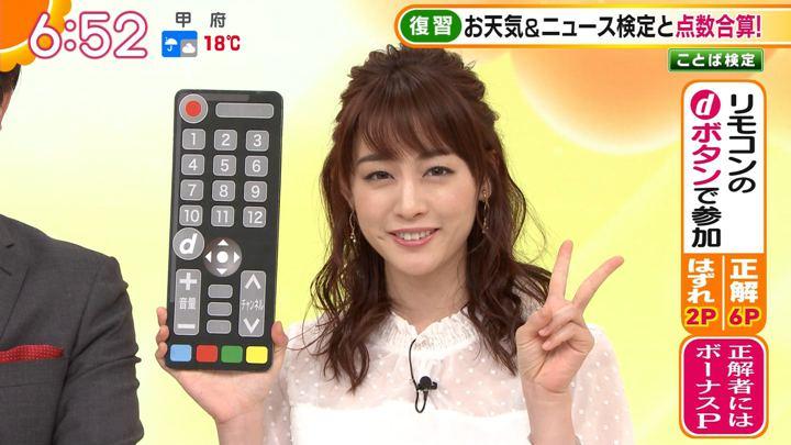 2019年10月22日新井恵理那の画像16枚目