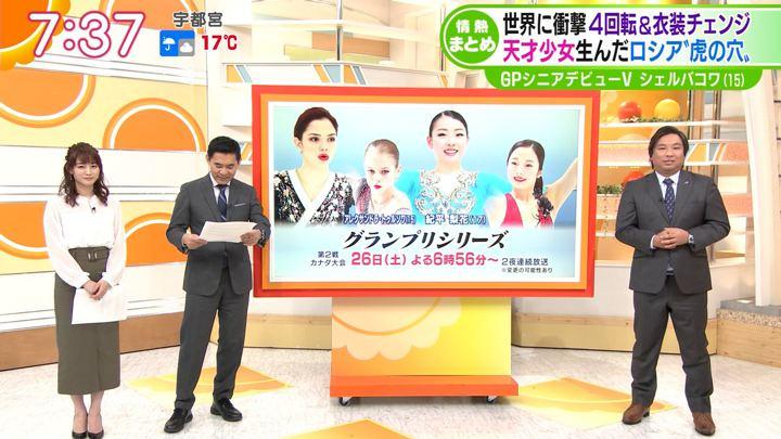 2019年10月22日新井恵理那の画像18枚目